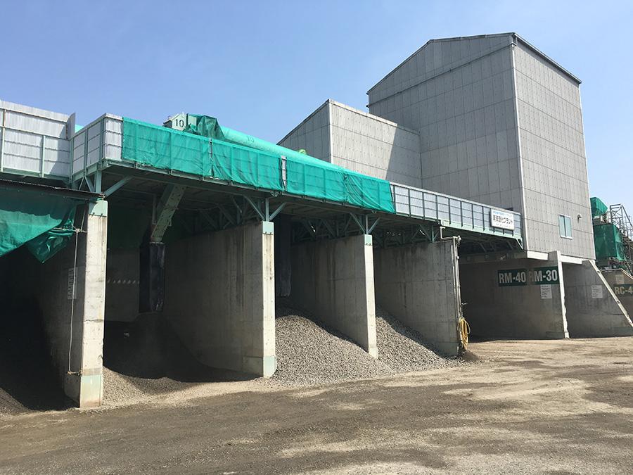 藤沢市建設資源リサイクルセンター